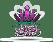 فريق أهل الهمة - الجامعة الأردنية