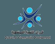 جمعية قدرات للتنمية المجتمعية